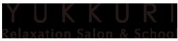 石垣島マッサージ「ゆっくり」口コミ紹介多数のタイ古式リラクゼーションサロン